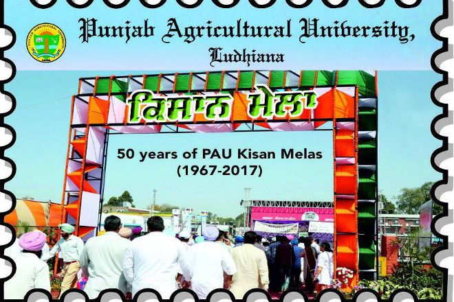Punjab Agricultural University Museum, Ludhiana, India