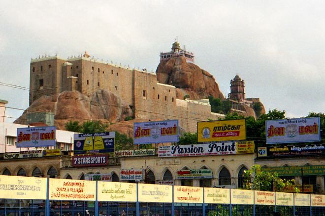 Rock Fort Temple, Tiruchirappalli, India
