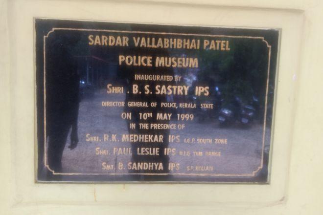 Sardar Vallabhai Patel Police Museum, Kollam, India