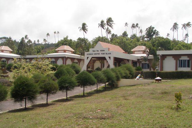 Science Centre, Port Blair, India