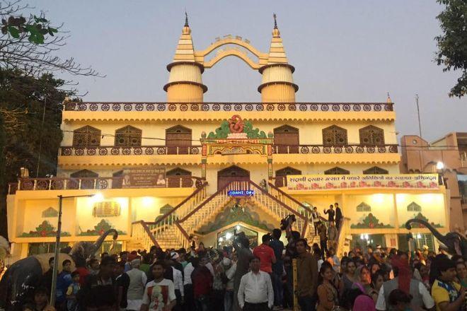 Shadani Darbar, Raipur, India