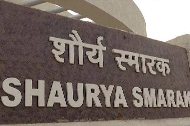 Shaurya Smarak Bhopal, Bhopal, India