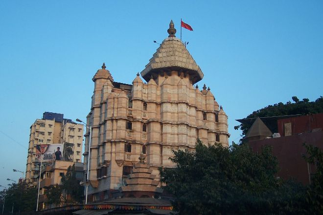 Shree Siddhivinayak, Mumbai, India