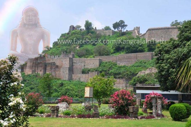 Shri Kangra Jain Shwetambar Teerth, Kangra, India