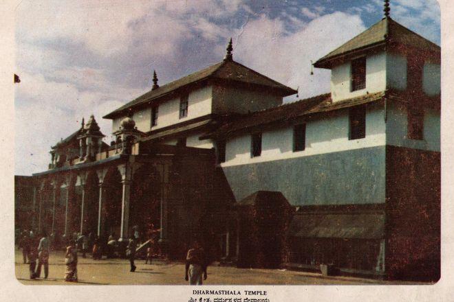 Shri Kshetra Dharmasthala, Dharmasthala, India
