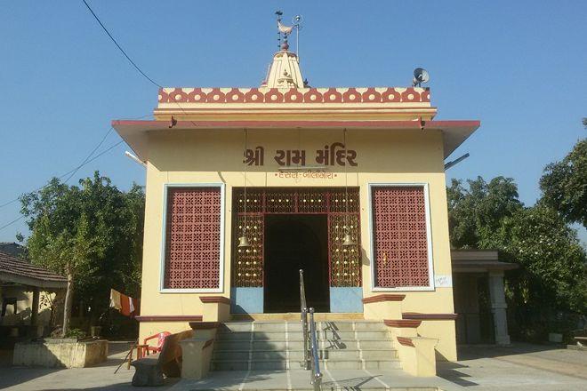 Shri Ram Mandir, Bilimora, India