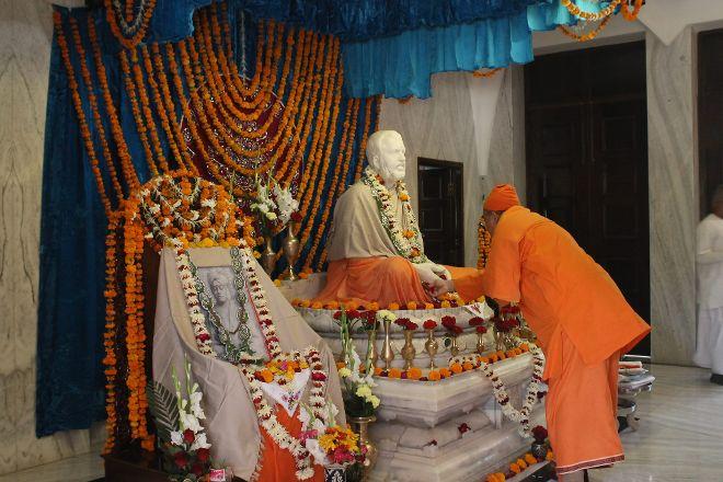 Shri Ramakrishna Ashrama, Rajkot, India