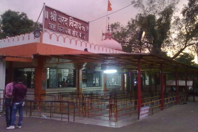 Shree Varad Vinayak Ganesh Mandir, Raigad, India