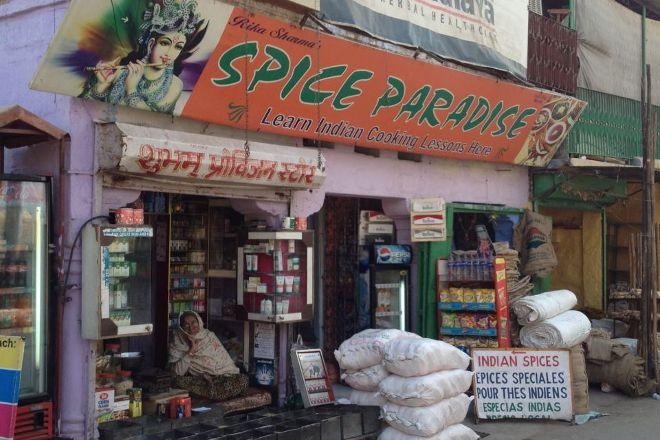 Spice Paradise, Jodhpur, India