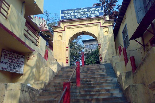 Sukreswar Temple, Guwahati, India
