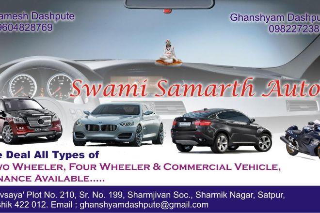 Swami Samarth Ashram, Nashik, India