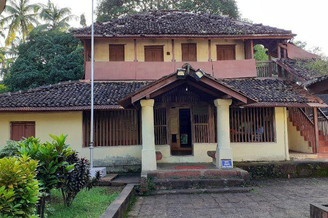 Tilak Ali Museum, Ratnagiri, India