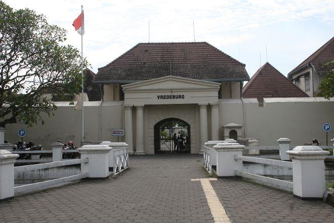 Yogyakarta Fortress Museum, Yogyakarta Region, Indonesia