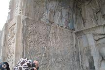 Taq Bostan, Kermanshah, Iran