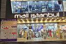 Baghdad Mall