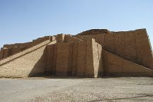 Ziggurat of UR, Nasiriyah, Iraq
