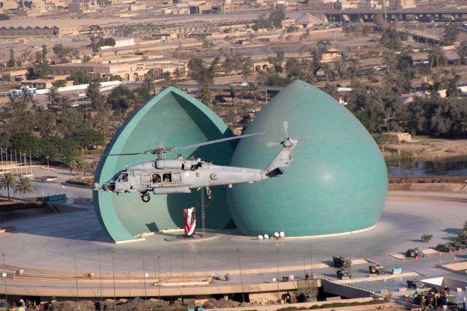 Al-Shaheed Monument, Baghdad, Iraq