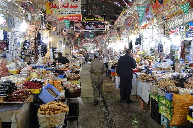 Bazaar, Erbil, Iraq