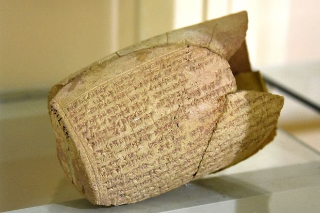 Erbil Civilization Museum, Erbil, Iraq