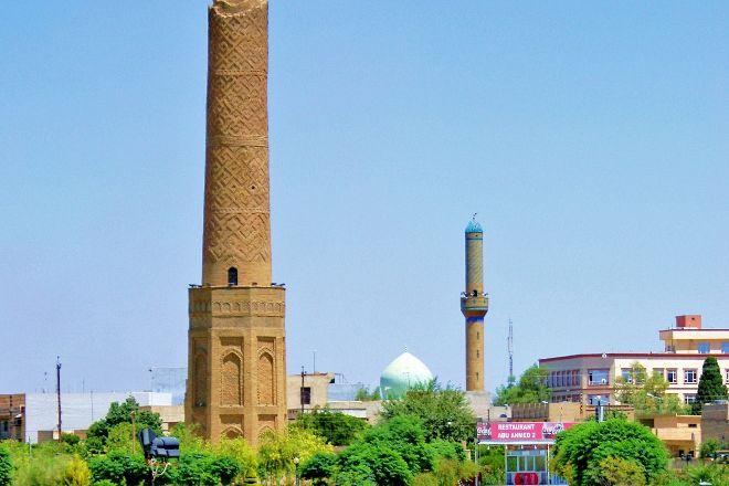 Mudhafaria Minarett, Erbil, Iraq