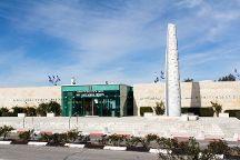 Bible Lands Museum Jerusalem, Jerusalem, Israel