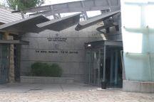 Herzl Museum, Jerusalem, Israel