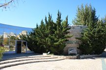 Jerusalem Botanical Gardens, Jerusalem, Israel