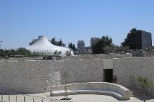 Shrine of the Book, Jerusalem, Israel