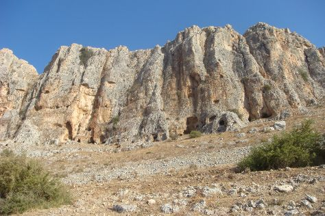 Arbel National Park, Tiberias, Israel