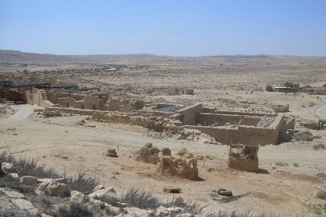 Incense Route - Desert Cities in the Negev, Ramat Negev, Israel