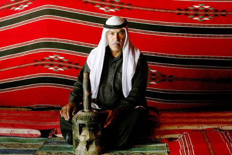 Joe Alon Center - The Museum of Bedouin Culture, Lahav, Israel