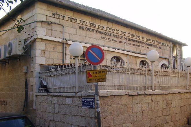 Ades Synagogue, Jerusalem, Israel