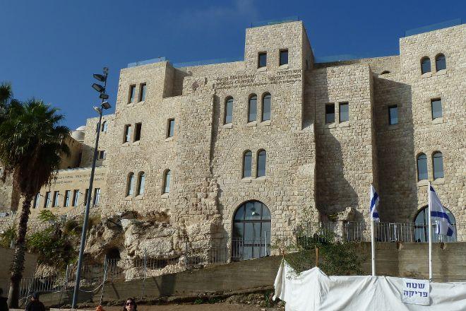 Aish HaTorah building - Aish Center, Jerusalem, Israel