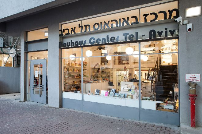Bauhaus Center, Tel Aviv, Israel