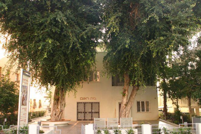 Beit Rubin Museum, Tel Aviv, Israel