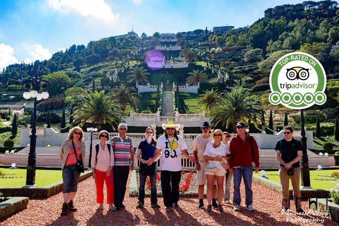 Free Tours Haifa, Haifa, Israel