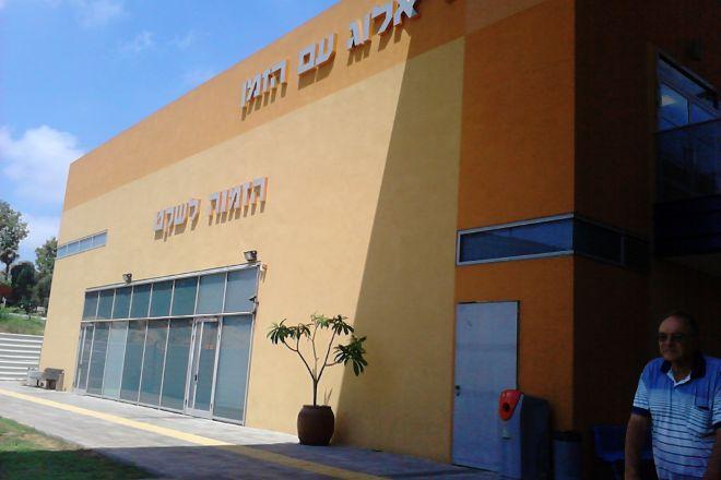 Invitation to Silence, Holon, Israel