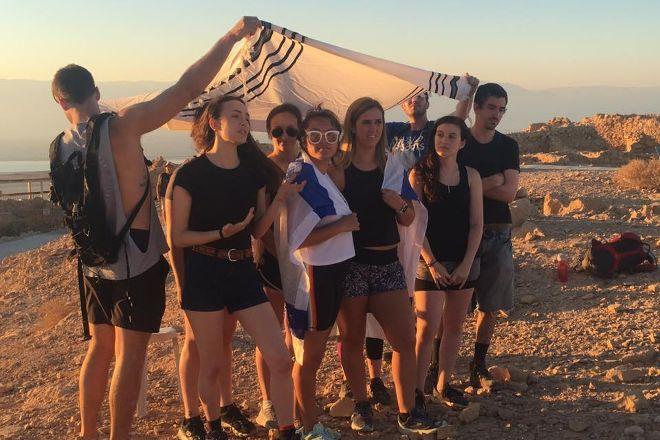 Israel & Beyond, Tel Aviv, Israel
