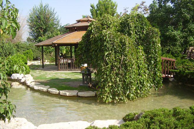 Japanese Garden, Holon, Israel