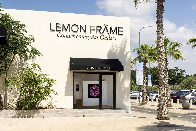 Lemon Frame Gallery, Tel Aviv, Israel
