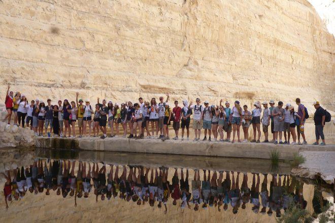 Maya Israel Tours, Jerusalem, Israel