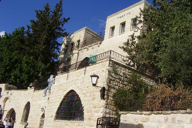 Hammeiara House Museum, Safed, Israel