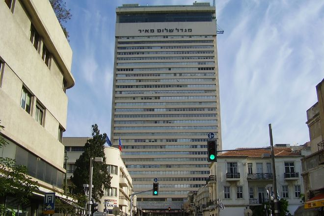 Migdal Shalom Tower, Tel Aviv, Israel