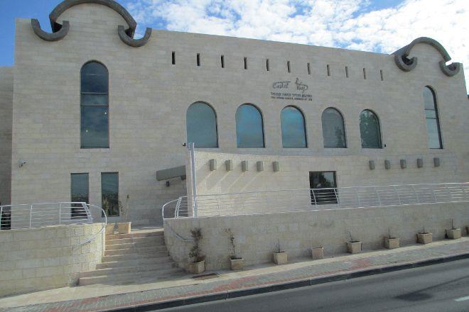 Moshe Castel Museum, Jerusalem, Israel