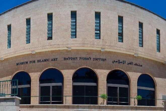 Museo  de Arte Islamico, Jerusalem, Israel