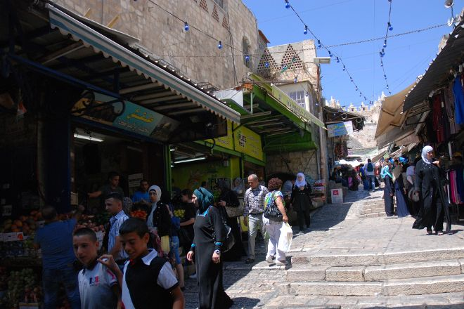 Muslim Quarter, Jerusalem, Israel