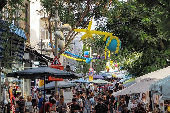 Nachalat Binyamin Pedestrian Mall, Tel Aviv, Israel