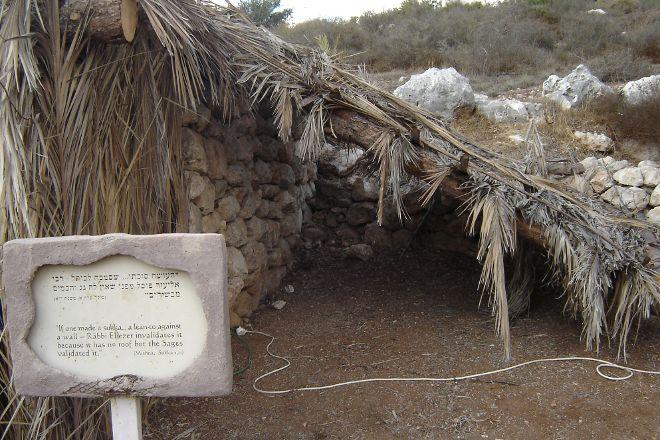 Neot Kedumim Biblical Landscape Reserve, Modiin, Israel