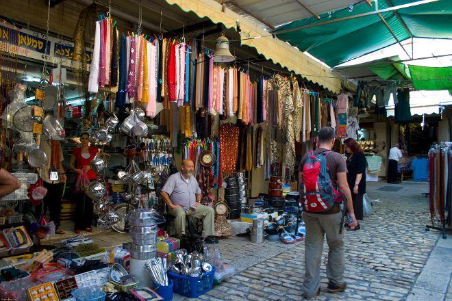Old Market, Nazareth, Israel