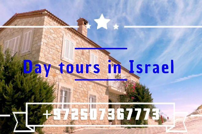 Q-Terra - Adventure Day Tours in Israel, Tel Aviv, Israel